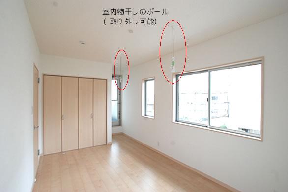 室内物干しの施工例2
