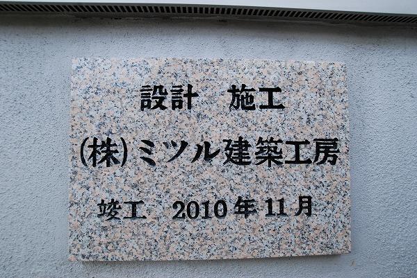 2010102202