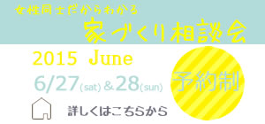 events2015.06