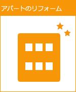 renovation_apartment